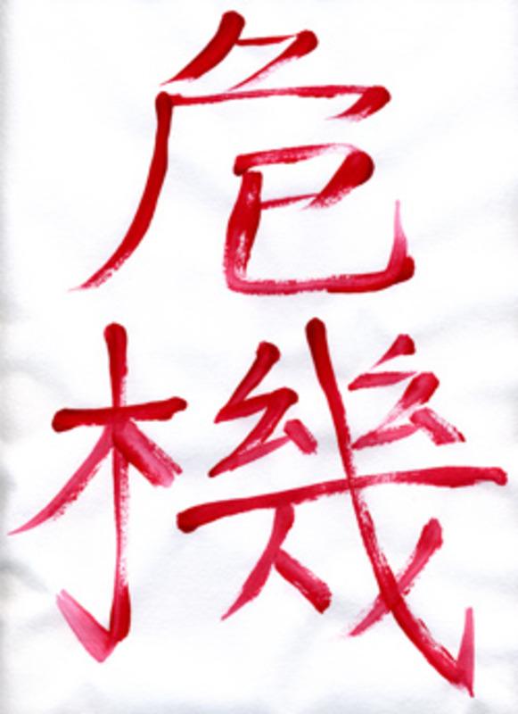 symbol_pr