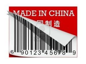 madeinchina-e1334235573328